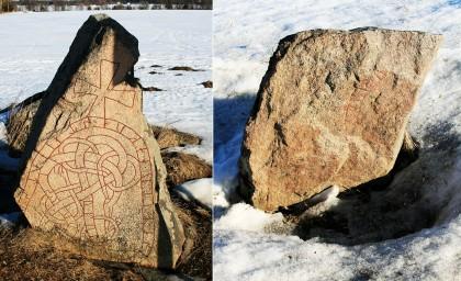 Uppland's Runestones 1118 & 1121