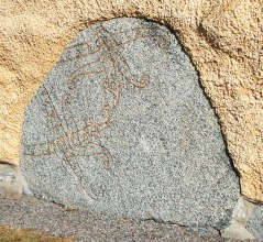 Uppland Runestone #891