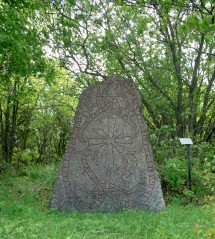 Uppland Runestone #873