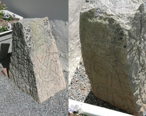 Uppland Runestone #264 - Carved on 3 sides.